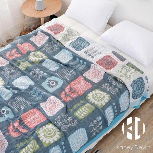 紗布毛巾被純棉單人夏季薄款全棉空調被子大人夏涼被床單雙人蓋毯【Kacey Devlin】