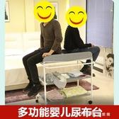 尿布台 尿布台嬰兒護理台新生兒寶寶換尿布台按摩撫觸台可折疊YQS 小確幸生活館