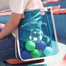 海灘包 PVC彩色透明單肩包夏日海灘防水包收納包 傾城小鋪