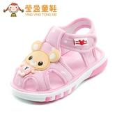 男寶寶涼鞋夏季0-1-2歲3女寶寶鞋子防滑軟底學步鞋嬰兒鞋布叫叫鞋