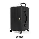 OUMOS 法國 旅行箱/行李箱 - 雙...
