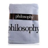 Philosophy 肌膚哲理 浴巾(藍)【美麗購】