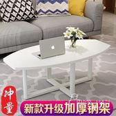 桌子  北歐茶幾簡約現代家用客廳茶幾創意小戶型茶桌圓形簡易迷你小桌子
