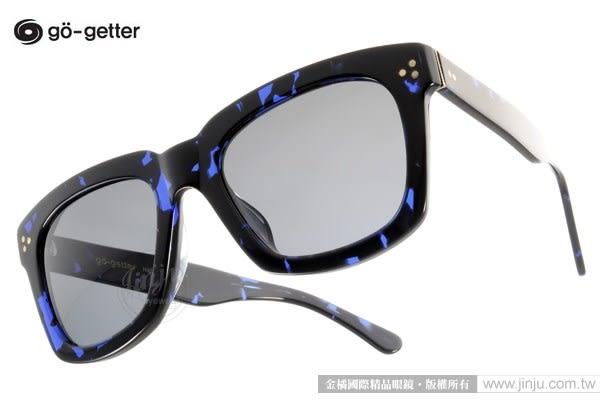 Go-Getter 太陽眼鏡 GS1001 BLDE (藍琥珀) 人氣經典方框款 # 金橘眼鏡