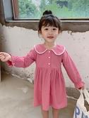 洋裝 女童春裝2020新款洋氣兒童寶寶仙氣小童公主洋裝子韓版超仙春秋