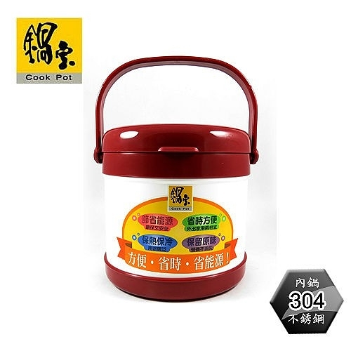 鍋寶5L燜燒鍋 CP-951