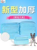 狗狗尿墊加厚尿不濕尿片100片除臭兔子紙吸水墊用品寵物用狗尿布【滿699元88折】