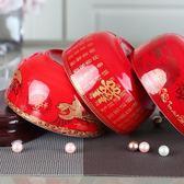 【優選】結婚慶新娘嫁妝用品瓷碗/情侶碗紅碗夫妻碗