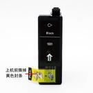 EPSON T103 103 黑 相容墨水匣 適用機型:Stylus T40W/TX550W/TX600FW