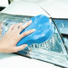 8字真空壓縮洗車海綿 清潔 擦車 洗車 自助 吸水 清洗 汽車 擦車棉【K046】米菈生活館