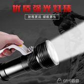 可充電手提燈露營探洞便攜手電筒 ciyo黛雅