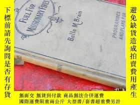 二手書博民逛書店中國傳教士系列罕見1912年版 FUEL FOR MISSION