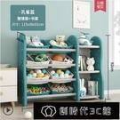 玩具收納 兒童毛絨玩具收納架寶寶書架繪本家用客廳整理櫃神器超大容量組合【全館免運】