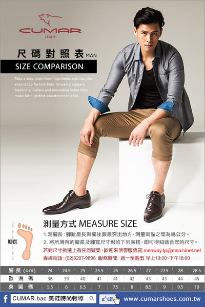 CUMAR 超輕柔韌大底 舒適真皮魔術貼紳士鞋-黑色