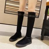 長靴 2020秋冬新款長靴高筒靴厚底彈力靴騎士長筒靴馬丁靴瘦瘦靴女鞋潮 愛丫愛丫