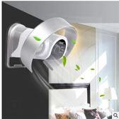 無葉風扇家用臥室靜音台式遙控無扇葉電風扇掛壁搖頭辦公落地扇 110V台灣專用 衣櫥秘密