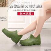雨靴 秋冬雨鞋女戶外水鞋雨靴塑膠廚師鞋防水防滑一體輕便耐磨酒店廚房 新品