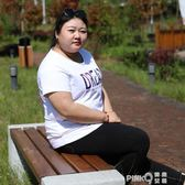 加肥加大白色短袖大碼t恤女字母寬鬆200斤胖mm半截袖韓版百搭夏裝 【PINK Q】