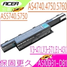AS10D31 電池(保固最久)-宏碁 ACER 4370,4740,4740Z,4750,5335,5335Z,5340,AS10D41,AS10D51