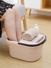 泡腳桶 手提按摩足浴桶腳盆塑料洗腳盆泡腳...
