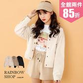 奶茶系銅釦短版襯衫外套-C-Rainbow【A93431】