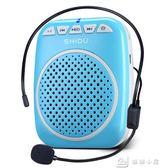 無線小蜜蜂擴音器教師專用老師便攜導游喇叭喊話器戶外  娜娜小屋