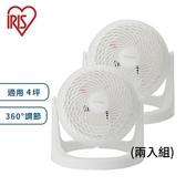 IRIS HE15 空氣循環扇 白色 PCF-HE15 【二入組】