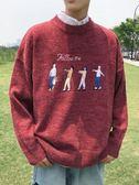 木林先生秋季男士毛衣針織衫正韓潮流寬鬆情侶外套原宿風【兒童節交換禮物】