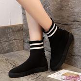 靴子 休閒百搭針織毛線靴鬆糕厚底短靴套筒彈力騎士靴(35-40)