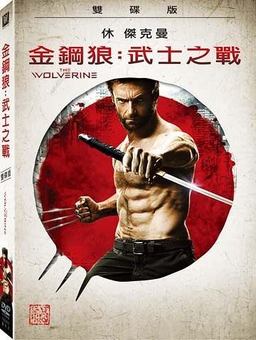 【停看聽音響唱片】【DVD】金鋼狼:武士之戰