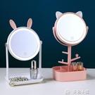 補光化妝鏡led補光梳妝鏡宿舍桌面化妝鏡...