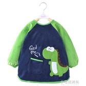 寶寶吃飯罩衣加厚水晶絨圍裙長袖防水男童圍兜嬰兒吃飯衣『小宅妮時尚』