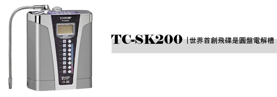 tiancom-imagebillboard-2c3bxf4x0938x0330-m.jpg