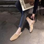 半拖鞋奶奶拖鞋包頭 復古針織半拖鞋女低跟網紅方頭拖鞋女外穿時尚百搭  【快速出貨】