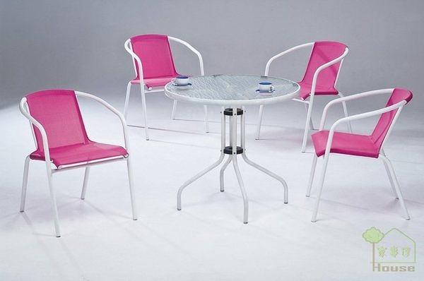 [家事達] 台灣OA-522-3/4 休閒玻璃圓桌+桃紅網蘋果休閒椅組 餐桌椅組