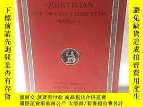 二手書博民逛書店英文原版:洛布經典叢書罕見LOEB CLASSICAL LIBRARY # Quintilian The orat