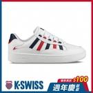K-SWISS Soto厚底鞋-女-白/藍/紅