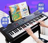 兒童電子琴初學男女孩61鍵1-3-6-12歲多功能智慧寶寶鋼琴樂器玩具igo 智聯世界