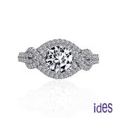 ides 愛蒂思 精選1克拉設計款F/VS2八心八箭完美車工鑽石戒指/歐風奢華