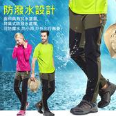 ※現貨 彈力防水透氣速乾拼色休閒褲 男/女款 4色 S-3XL碼【CP16014-1】
