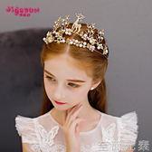 兒童髮飾女孩兒童頭飾公主髮飾新年女童皇冠演出配飾頭箍髮卡髮箍花童王冠 至簡元素