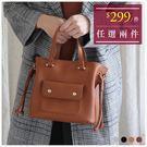 手提包-荔枝紋抽繩造型手提/斜背包-共4色-A03031362-天藍小舖