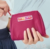 生理包衛生巾收納包大容量可愛便攜女小衛生棉姨媽巾包 雙十二全館免運