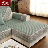 沙發墊布藝全棉坐墊簡約現代四季通用防滑純棉客廳全包沙發套定做 【PINKQ】