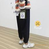牛仔褲男寬松直筒哈倫褲秋冬韓版工裝百搭長褲子【繁星小鎮】