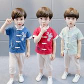唐裝套裝男童 兒童中國風套裝男童棉麻唐裝寶寶周歲古裝夏季民族風童裝復古漢服 米蘭街頭