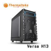 Thermaltake 曜越 Versa H13 M-ATX (1大3小) 中直立式遊戲機殼