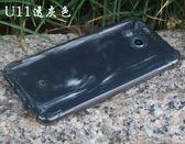 店長推薦 HTCU11手機殼U11plus保護套U11全包防摔軟硅膠透明U11EYES