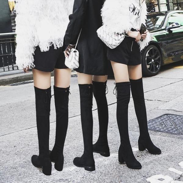 過膝長靴 秋冬季新款瘦瘦靴平底高跟加絨長筒靴高筒靴過膝靴【全館免運】