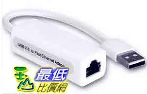 [玉山最低比價網] USB 2.0 10/100 網路卡 最新晶片ASIX AX88772BLF ( L33)